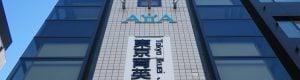 東京育英日本語學院-學校外觀