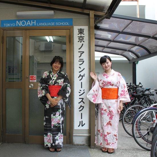 東京諾亞日語學校-門口