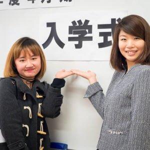 北海道日本語學院-入學式