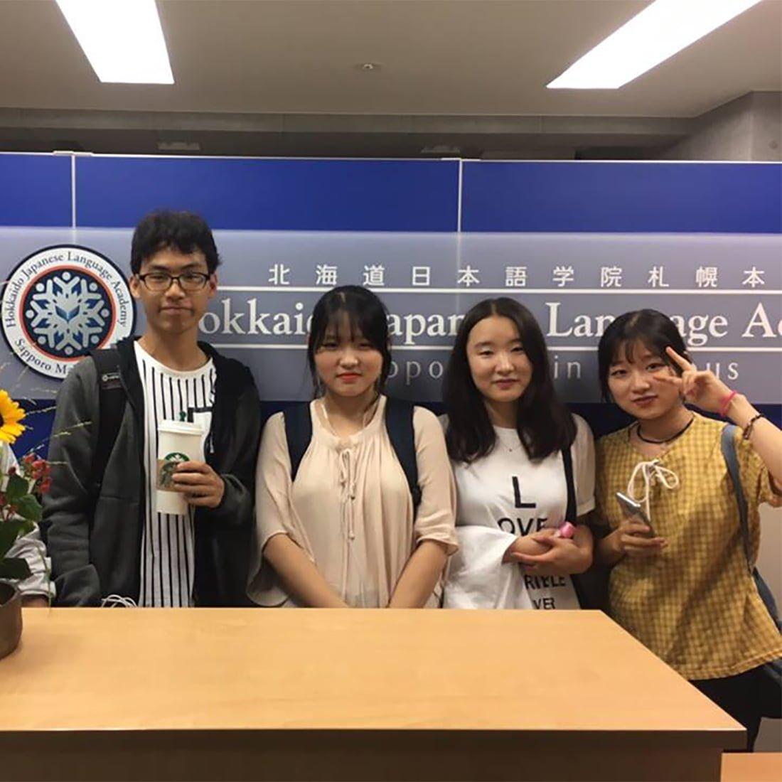 北海道日本語學院