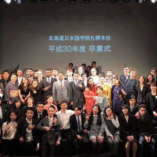 北海道日本語學院-卒業式