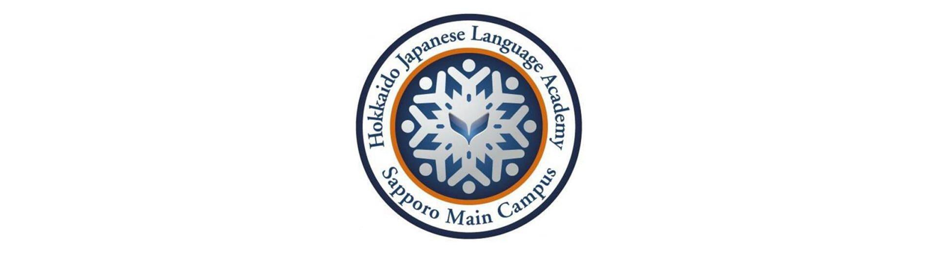 北海道日本語學院札幌