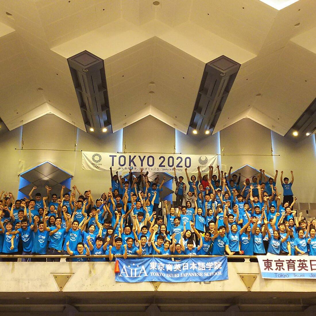 東京育英日本語學院-運動會