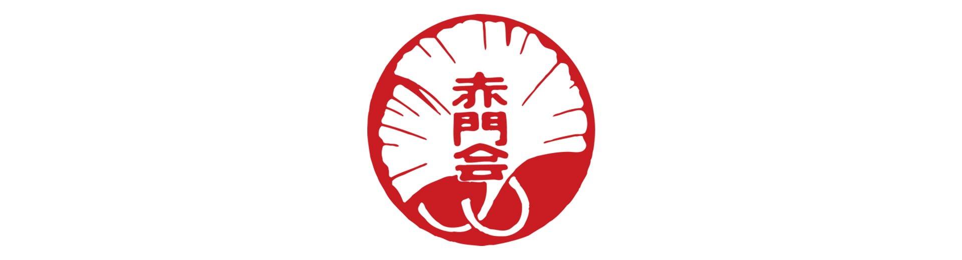 赤門会日本語言學校